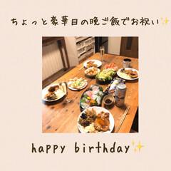 おやつ/簡単おやつ/ノアール/オレオ/オレオチーズケーキ/手作りケーキ/... 今日は、ささやながら主人の誕生日を家族で…(2枚目)