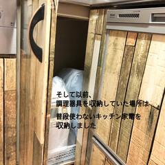 リメイクシート/整理整頓/フライパン収納/シンク下収納/シンク下/キッチン/... こんばんは😊 お休みにキッチン周りのお掃…(9枚目)