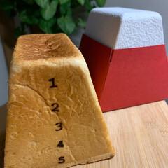 食パン/おやつタイム/おすすめアイテム パン ド サンジュ  とびばこパン  さ…