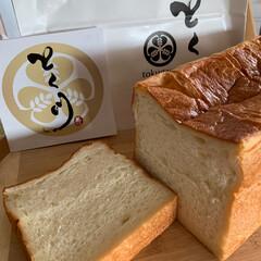 名古屋/高級食パン/LIMIAファンクラブ/LIMIAごはんクラブ 高級食パン とく川 純生   ほんのり甘…