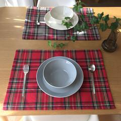 ランチョンマット/食器/イッタラ/テーブルコーディネート/北欧/チェック柄/... クリスマスカラーのランチョンマット♡ イ…