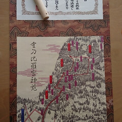 香川/息子シェフ/うどん 先日子供が四国へ渡り うどん作り体験🍜 …