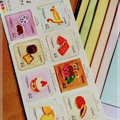 切手/わたしのお気に入り 可愛くて美味しそうな 切手💌  つい買っ…