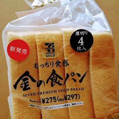 新発売/セブンイレブン/金の食パン おはようございます(^.^)  こちらは…