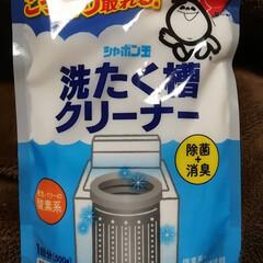 シャボン玉 洗たく槽クリーナー 500g | シャボン玉石けん(洗濯機部品、アクセサリー)を使ったクチコミ「【掃除】洗濯槽掃除で有名な『シャボン玉 …」