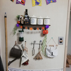 ハロウィーン/ダイソー/100均/住まい/フォロー大歓迎/LIMIAインテリア部/... 玄関の横の壁にハロウィンの飾り付けをしま…