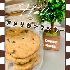 手作りクッキー 🍪good morning🍪  今日は、…
