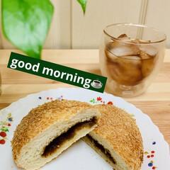 カレー🍛パン/自家製天然酵母パン good morning☕️  🍀今日も…