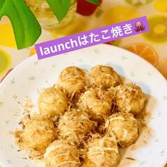 業務スーパー/launch/たこ焼き🐙 launchはたこ焼き🐙  業スーの冷凍…