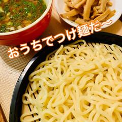 つけ麺 お昼は、おうちでつけ麺だ〜✌︎('ω'✌…