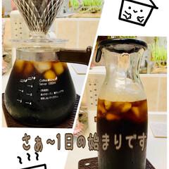 アイスコーヒー/自家製天然酵母パン/おしゃれ/スタミナ丼/夏に向けて/スタミナご飯/... 毎朝 アイスコーヒーから一日が始まります…(1枚目)