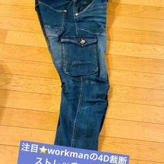 ストレッチ/WORKMAN/Gーンズ/4D裁断/DIY/男前 good morning👖  今朝は w…(1枚目)