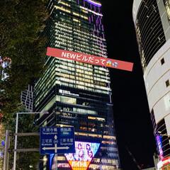 渋谷駅 昨夜の旦那様の夜勤場所は、渋谷駅でした。…(2枚目)