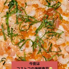 コストコ/海鮮寿司 今夜は コストコの海鮮寿司😋🖐🏻💕 以前…