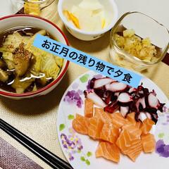 生酢/玉子焼き/酢🐙/数の子/サーモン/グルメ/... 夕食は、 ずっとお正月の残り物で済ませま…