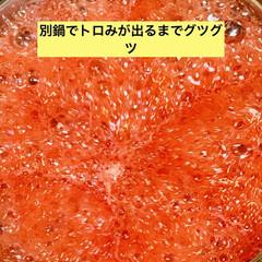 手作りジャム/かりん 初かりんジャム大成功〜🎉🎉🎉  どうなる…(5枚目)