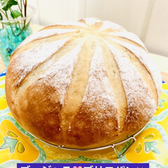 ブリエ/自家製天然酵母パン 生クリームだけ捏ねた贅沢なブリエパン💖 …