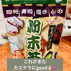 粉末茶/抹茶黒糖カステラ/手作りカステラ good morning🍵(2枚目)