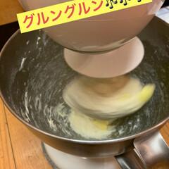 酵母パン/自家製天然酵母 我が家の酵母ちゃんは、今はヨーグルト酵母…(3枚目)