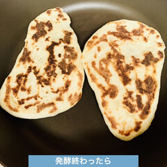 朝食/ナン/自家製天然酵母パン/手作りパン/ハンドメイド/手作り/... おはようございます🍁 今朝は曇り空で気温…(3枚目)