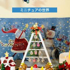 クリスマスツリー/レモン100均/インテイリア/ものづくり/IKEA/ダイソー/... 🎄ミニチュアツリー🎄  ダイソーさんの木…