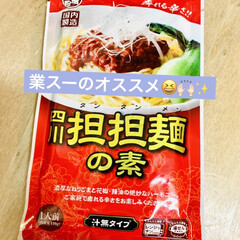 レトルト/業スー/辛口/坦々麺 launchは冷やし坦々麺  辛いのお好…(4枚目)