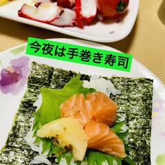 手巻き寿司/海鮮/元旦/グルメ 今夜は、手巻き寿司にしました😋🙌🏻💕