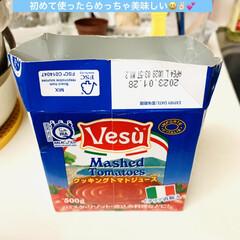 夕食/グルメ/茄子とトマトの重ね焼き いただきま〜す🤣🙌🏻💓(3枚目)