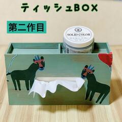 ミニチェア/ミニトレイ/ティッシュBOX/interior/ものづくり/塗料/... 第二作目は、木製ティッシュBOX こちら…(2枚目)