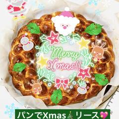 クリスマス/インテリア/ものづくり/パンでXmas🎄リース/ハンドメイド/カフェ風/... 🌟パンでXmas🎄リース🌟  焼き上がり…