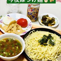 ビール/つけ麺 こんばんは〜🌆  今夜つけ麺🍻😆👍🏻(1枚目)