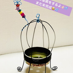 木製ビーズ/ガーデニング/インテリア/雑貨/リメ缶/ワイヤークラフト/... たまたま見つけた🦜鳥かごのリメ缶💓が  …(4枚目)