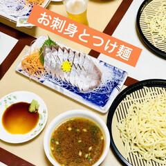 つけ麺/お刺身 今夜は、 北海道産のいなだのお刺身と 我…