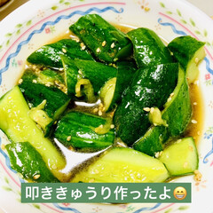 イカフライ/カジキマグロ/手作りなめ茸/叩ききゅうり/夕食 ご飯🍚がススムくんで〜す🤣🙌🏻✨✨(2枚目)