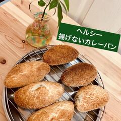 揚げないカレーパン/自家製酵母パン 自家製天然酵母パン ヘルシーな、揚げない…(2枚目)