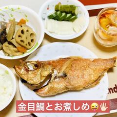 お煮しめ/金目鯛 今夜は、金目鯛とお煮しめ〜😁🙌🏻💗