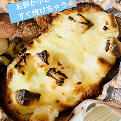 ピザ用チーズ/チーズトースト/お餅/パン/自家製天然酵母/グルメ お餅消費の為に  カンパーニュで餅入りチ…(2枚目)