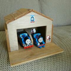 機関庫/トーマス/ハンドメイド/DIY トーマス機関庫 孫たちに作ってあげました…