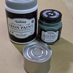 試し塗り/缶/木工/アイアンブラウン/錆塗装/ブロンズグリーン/... 01/07/20 ドーモ!今日はあらかた…