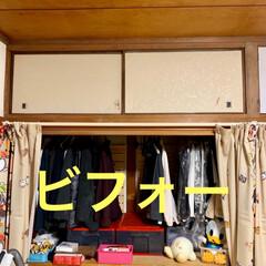 カラーボックス/天袋/ニトリ 天袋をニトリのカラーボックスでリニューアル
