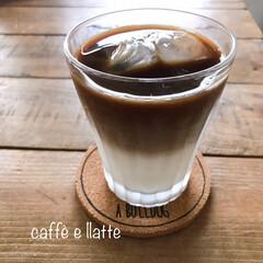 おうちカフェ/フォロー大歓迎/LIMIAファンクラブ/至福のひととき/おやつタイム/暮らし/... おうちカフェ。 カフェラテ。 二層にうま…(1枚目)