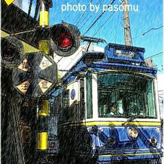 電車/江ノ電/フォロー大歓迎/おでかけ/風景/旅行/... 大好きな鎌倉の江ノ電、撮影したものをアプ…
