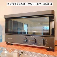 家電/キッチン家電/コンベクションオーブン/トースター/フォロー大歓迎/キッチン コンベクションオーブントースター届きまし…