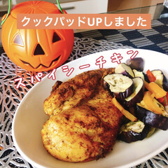 レシピ/ローストチキン/クックパッドレシピ公開中/ランチ/お家カフェ/おもてなし料理/... クックパッドUPしました! ブログから飛…(1枚目)