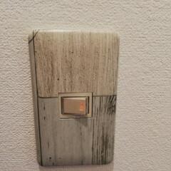 キャンドゥ/100均/DIY/雑貨/住まい/リフォーム/... またまたリメイクシートを電気スィッチに貼…(2枚目)