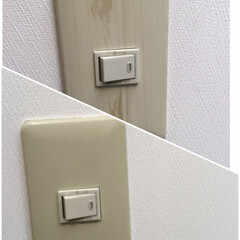 DIY/住まい/100均/セリア/ドライヤー/スイッチカバー/... 壁にシックイを塗ったら、カバーの黄ばみが…
