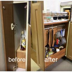 DIY/ホームセンター/アルミ棒/スライドレール/100均/水性塗料/... ビフォーアフターです。今更アップしてみま…