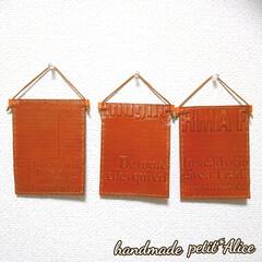 ハンドメイド大好き/委託販売/牛革/カレンダー2019/レザークラフト/leather/... 私のハンドメイド♡  趣味で革小物を作っ…(2枚目)