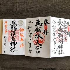 北海道函館/御朱印集め/御朱印/おでかけ/旅行/風景/...