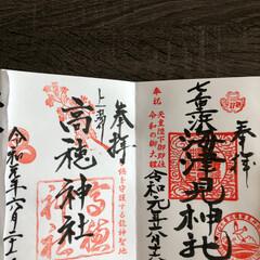 高穂神社⛩/御朱印/令和の一枚/LIMIAおでかけ部/おでかけ/旅行/...